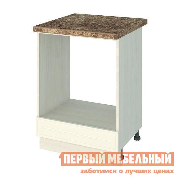 Стол под технику Витра 19.57 витра кухонный стол витра орфей 1 2 венге