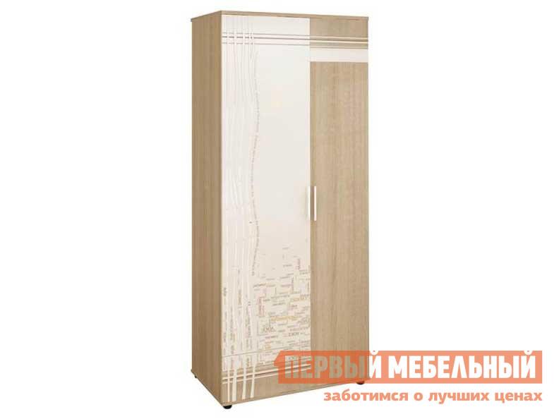 цены на Шкаф распашной Витра 54.01  в интернет-магазинах