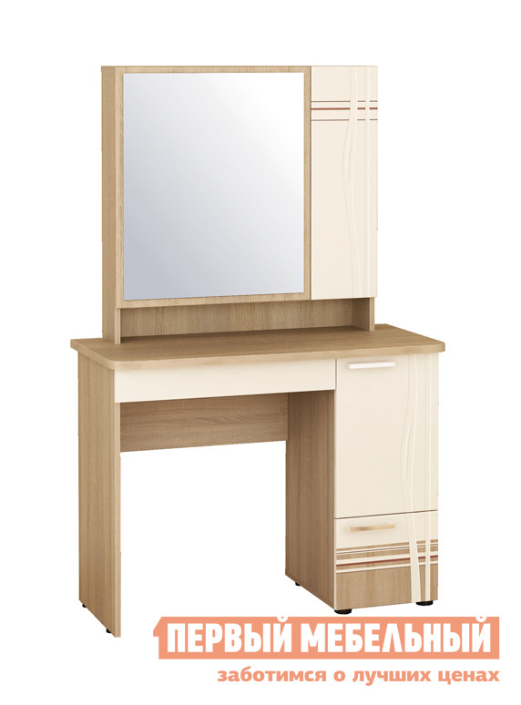 Туалетный столик Витра 54.19