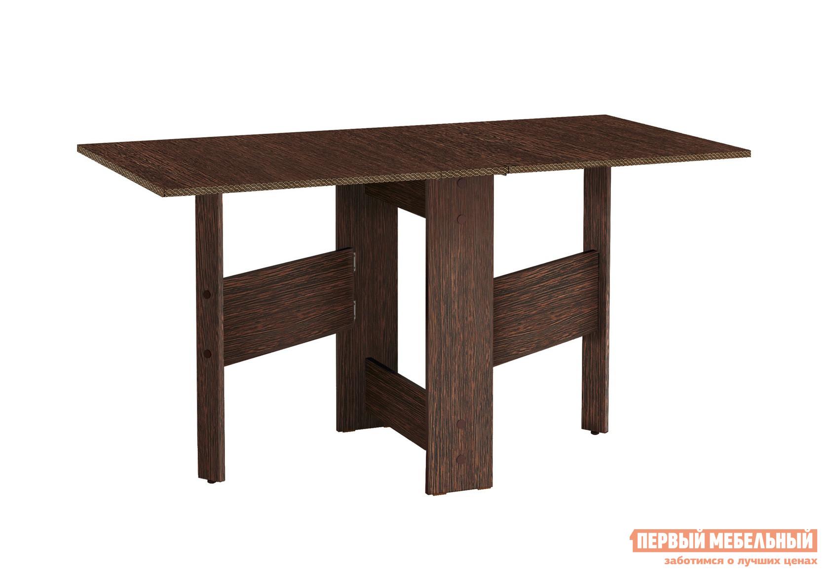 Узкий кухонный стол-книжка Витра Колибри-15 Лайт витра стол книжка витра колибри 4 2 венге