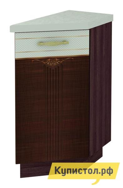 Стол торцевой Витра 11.64 стол с ящиками витра 19 71