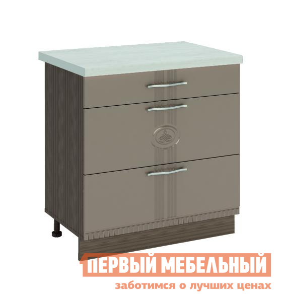 Стол с ящиками Витра 18.67 стол с ящиками витра 16 59