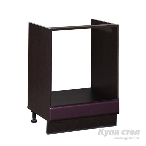 Стол под технику Витра 08.57.1 стол под технику витра 03 57 1 06 57 1