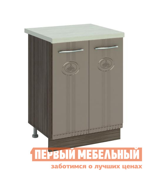 Стол с полками Витра 18.58