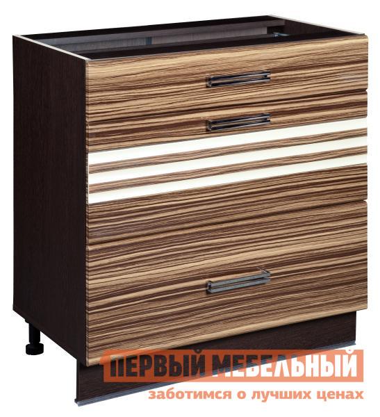 Стол с ящиками Витра 16.67 стол с ящиками витра 19 66