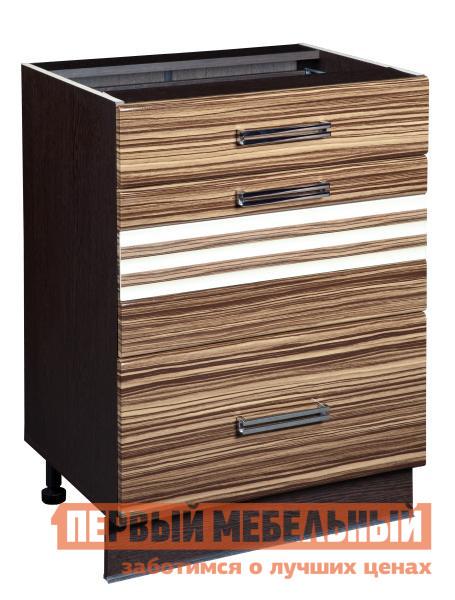 Стол с ящиками Витра 16.66 витра стол книжка витра колибри 4 2 венге