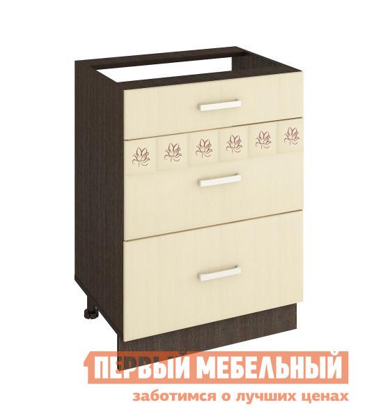 Стол с ящиками Витра 10.66.2 витра кухонный стол витра орфей 1 2 венге