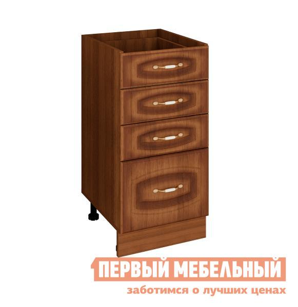 Стол с ящиками Витра 03.56.2 / 06.56.2