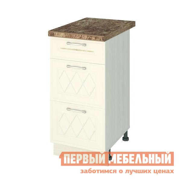 Стол с ящиками Витра 19.59 стол с ящиками витра 10 66 2
