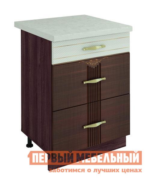 Стол с ящиками Витра 11.66 стол с ящиками витра 17 59