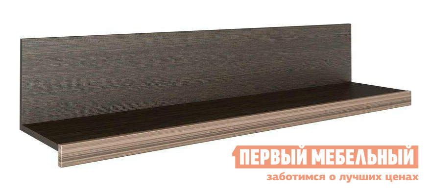 Настенная полка Витра Соренто-34.10 витра соренто 34 10 дуб венге зебрано