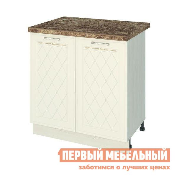 Стол под мойку Витра 19.51 витра кухонный стол витра орфей 1 2 венге