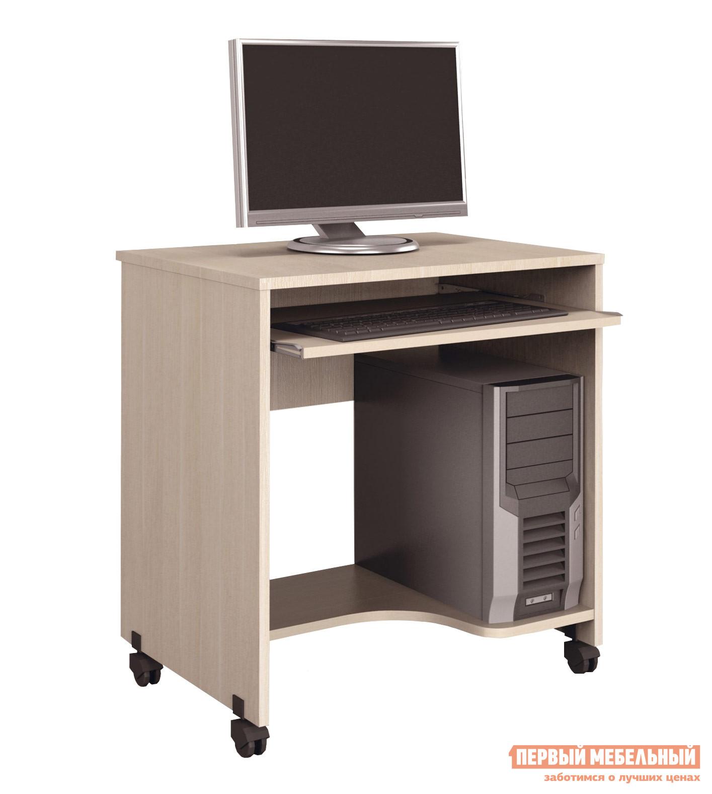 Компьютерный стол Витра Фортуна-22.1 Дуб КобургКомпьютерные столы<br>Габаритные размеры ВхШхГ 750x700x500 мм. Компактный компьютерный стол.  Благодаря маленьким размерам отлично подойдет для малогабаритных помещений.  А за счет простого и непритязательного дизайна он отлично впишется как в офисный, так и в домашний интерьер. В состав стола входят полка системный блок и выдвижная полка под клавиатуру.  Колесные опоры придают столу мобильность Изделие выполнено из ламинированной ДСП толщиной 22 мм, 16 мм.  Кромка деталей обработана ударопрочным кантом ПВХ толщиной 0,4-2мм.   Стол оптимален для монитора диагональю 22. Изделие поставляется в разобранном виде.  Хорошо упаковано в гофротару вместе с необходимой фурнитурой для сборки и подробной инструкцией. Обратите внимание! Для получения гарантийного обслуживания мебели фабрики «Витра» необходимо обязательно сохранять гарантийный талон и сборочный чертеж до окончания гарантийного срока на приобретенную мебель (срок указан в гарантийном талоне).<br><br>Цвет: Дуб Кобург<br>Цвет: Светлое дерево<br>Высота мм: 750<br>Ширина мм: 700<br>Глубина мм: 500<br>Кол-во упаковок: 1<br>Форма поставки: В разобранном виде<br>Срок гарантии: 5 лет<br>Тип: Прямые<br>Материал: Деревянные, из ЛДСП<br>Размер: Маленькие, Шириной 70 см<br>Особенности: Без надстройки, На колесиках