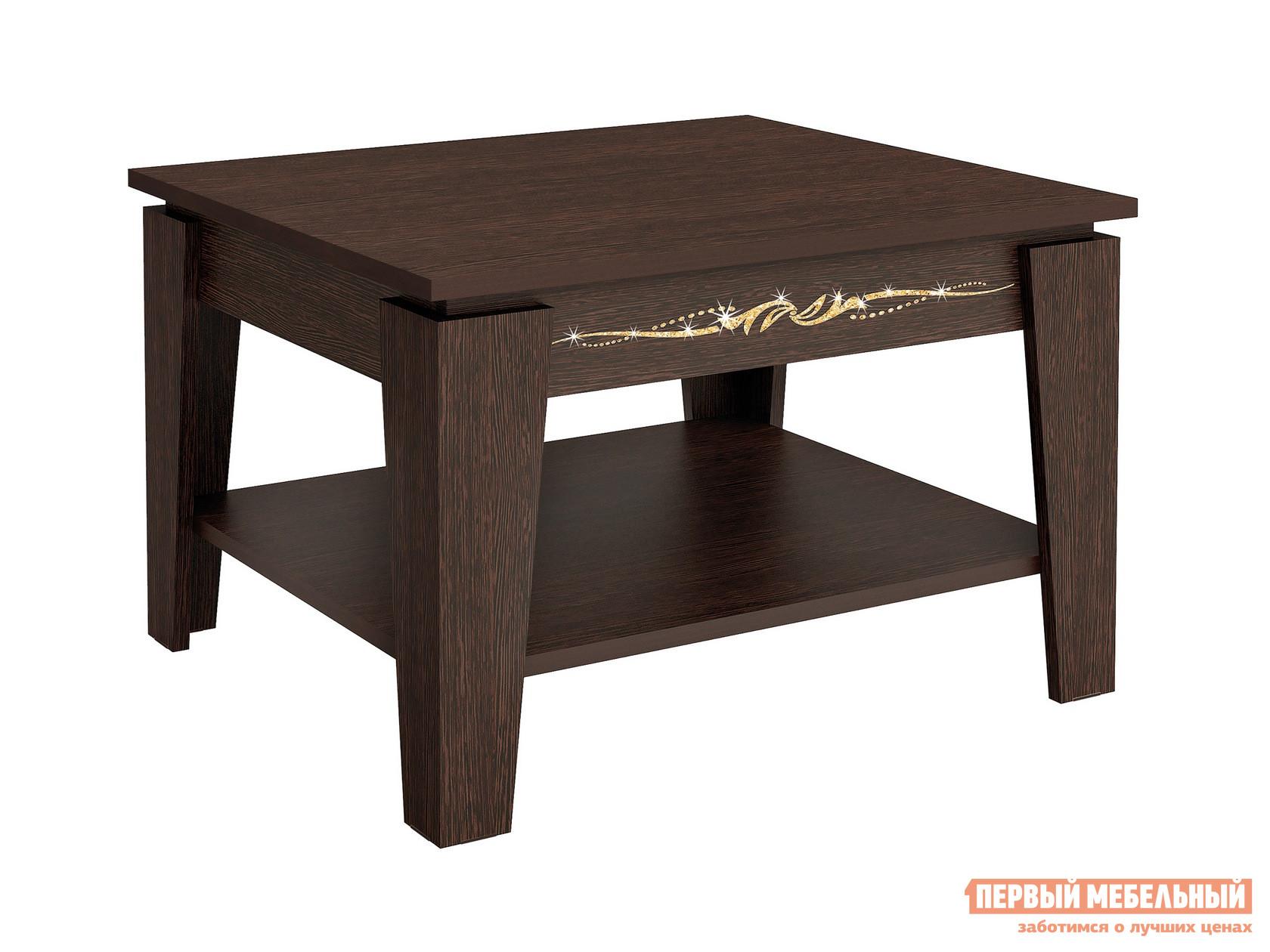 Журнальный столик Витра Агат-28.10 Лайт Венге