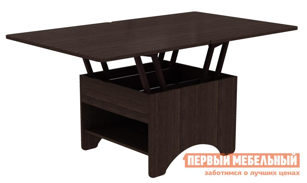 Журнальный столик Витра Агат-17.1 Венге