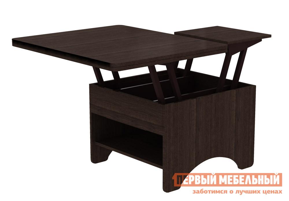 Журнальный столик Витра Агат-17.1 Венге от Купистол