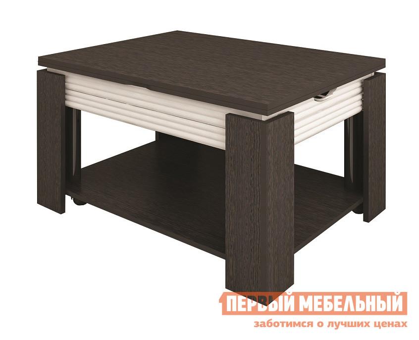 Журнальный столик Витра Агат-26.1 Венге / Крем-брюле глянец