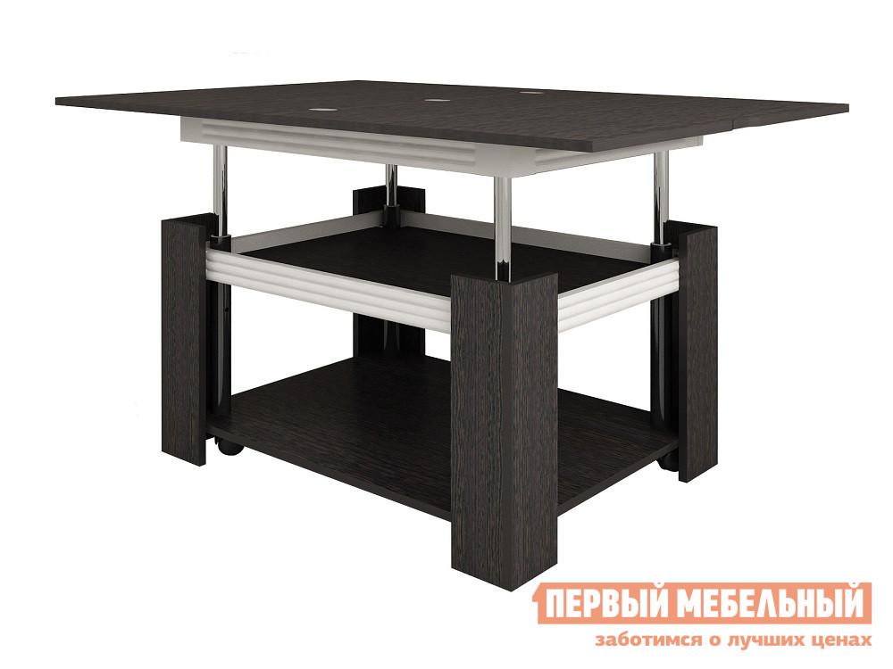 Журнальный столик Витра Агат-26.1 Венге / Крем-брюле глянец от Купистол