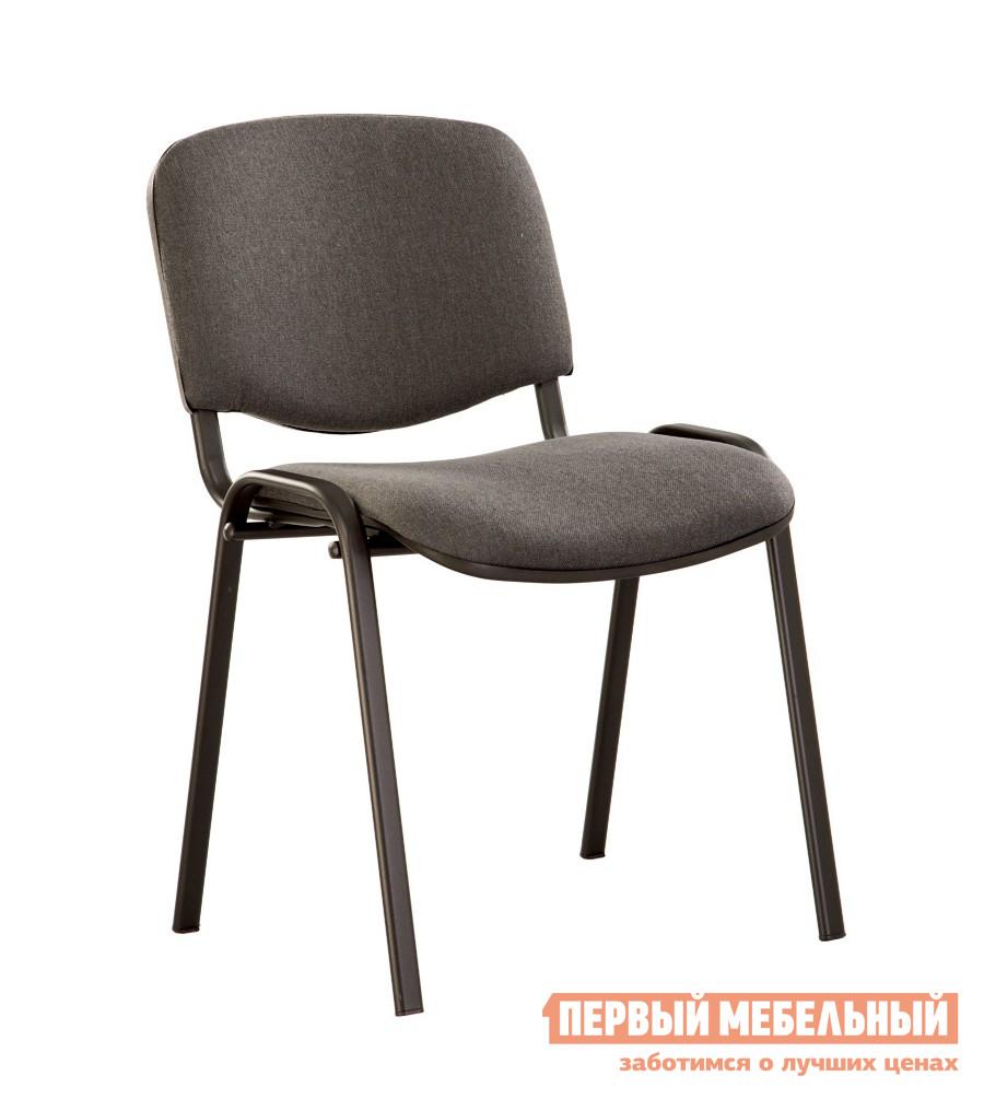 Офисный стул NOWYSTYL ISO-24 BLACK RU Темно-серая С-38 тканьОфисные стулья<br>Габаритные размеры ВхШхГ 805x470x410 мм. Популярная модель офисного стула.  Простое и в то же время практичное изделие поможет оформить рабочее место или домашний кабинет. Каркас стула изготовлен из металлической трубы черного цвета.  Сиденье и спинка выполнены из фанеры, обтянутой обивочным материалом с поролоном внутри.  На ножках есть пластиковые заглушки, которые предохраняют пол от повреждений. Стулья удобно хранить способом штабелирования по четырнадцать штук, то есть складывая один на другой. Высота от пола до сидения составляет 440 мм. Максимальная нагрузка на стул составляет 100 кг.<br><br>Цвет: Темно-серая С-38 ткань<br>Цвет: Черный<br>Высота мм: 805<br>Ширина мм: 470<br>Глубина мм: 410<br>Кол-во упаковок: 1<br>Форма поставки: В собранном виде<br>Срок гарантии: 1 год<br>Тип: До 80 кг, До 100 кг<br>Материал: из ткани, из искусственной кожи<br>Особенности: Без подлокотников