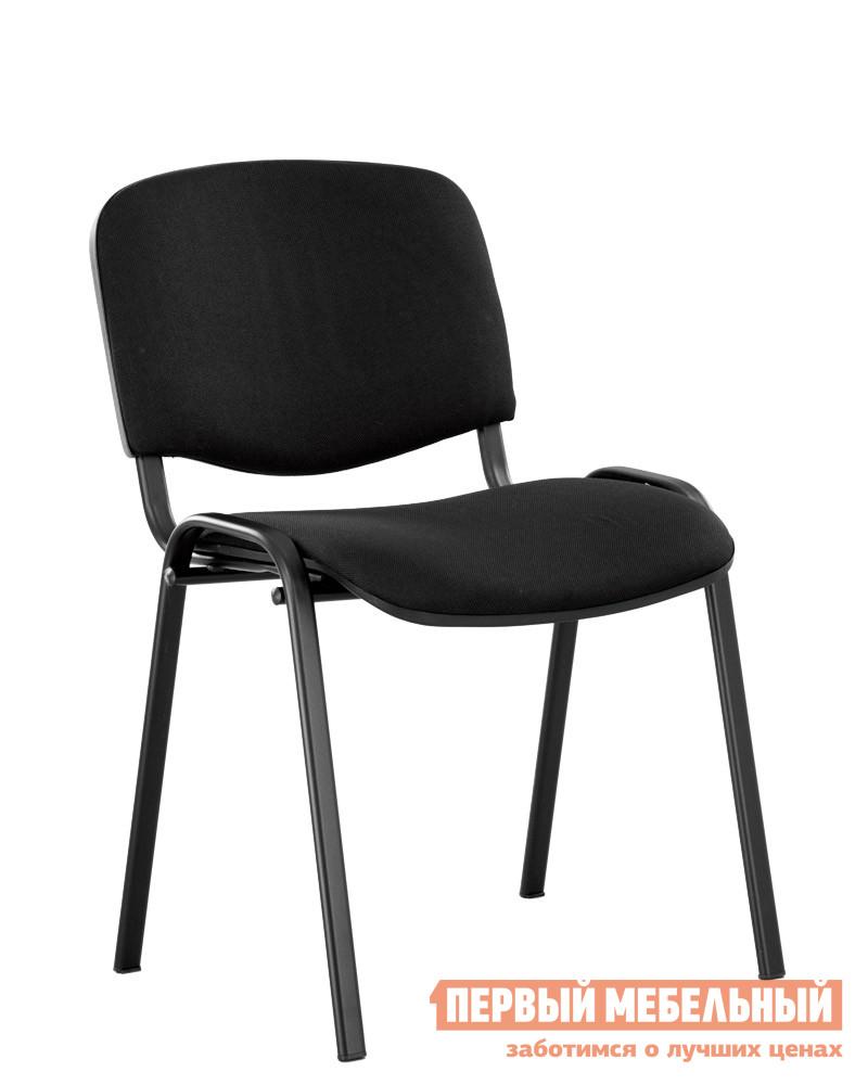 Офисный стул NOWYSTYL ISO-24 BLACK RU Черная С-11 тканьОфисные стулья<br>Габаритные размеры ВхШхГ 805x470x410 мм. Популярная модель офисного стула.  Простое и в то же время практичное изделие поможет оформить рабочее место или домашний кабинет. Каркас стула изготовлен из металлической трубы черного цвета.  Сиденье и спинка выполнены из фанеры, обтянутой обивочным материалом с поролоном внутри.  На ножках есть пластиковые заглушки, которые предохраняют пол от повреждений. Стулья удобно хранить способом штабелирования по четырнадцать штук, то есть складывая один на другой. Высота от пола до сидения составляет 440 мм. Максимальная нагрузка на стул составляет 100 кг.<br><br>Цвет: Черная С-11 ткань<br>Цвет: Черный<br>Высота мм: 805<br>Ширина мм: 470<br>Глубина мм: 410<br>Кол-во упаковок: 1<br>Форма поставки: В собранном виде<br>Срок гарантии: 1 год<br>Тип: До 80 кг, До 100 кг<br>Материал: из ткани, из искусственной кожи<br>Особенности: Без подлокотников