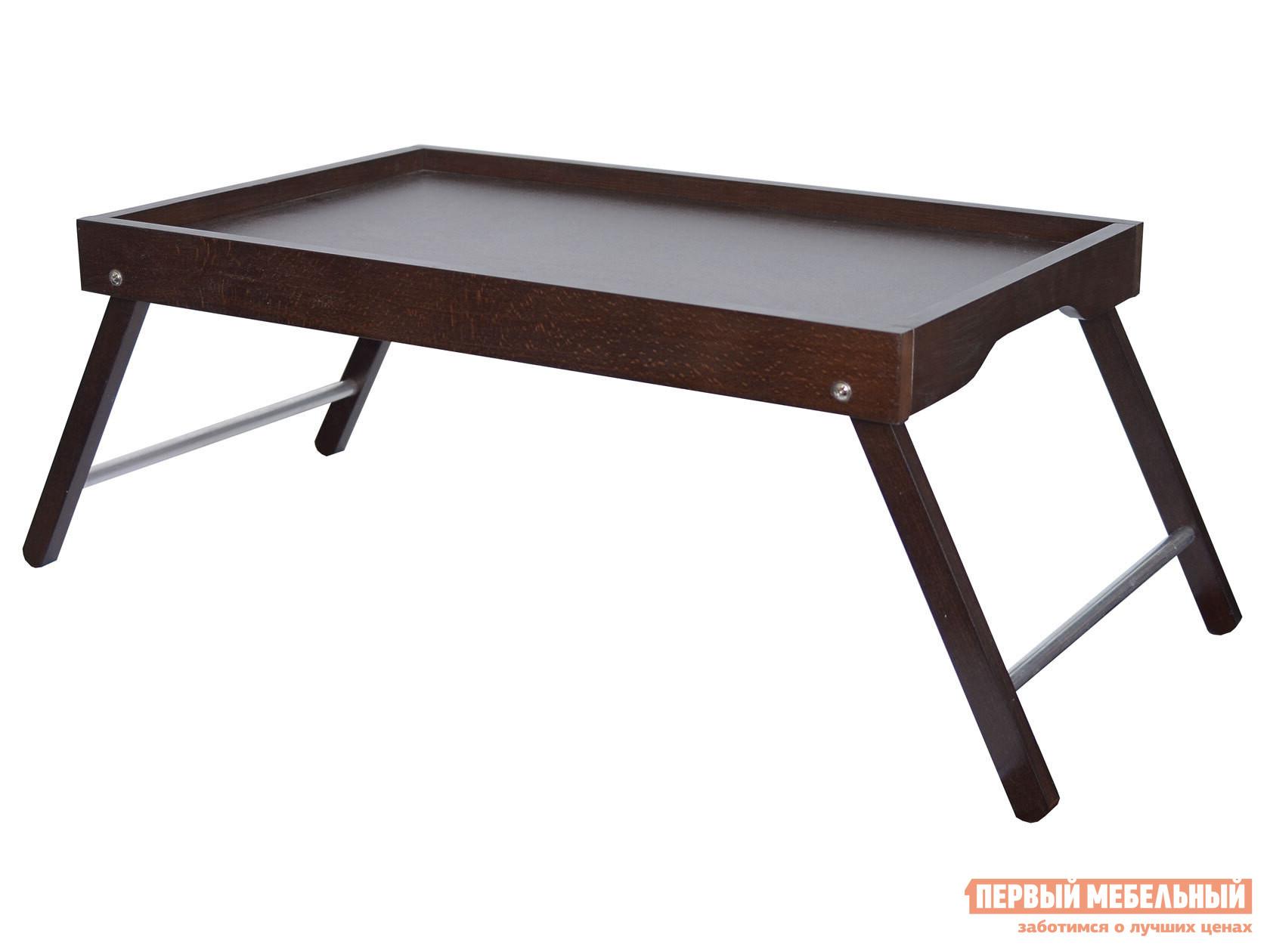 Сервировочный столик  Столик-поднос Селена Средне-коричневый — Столик-поднос Селена Средне-коричневый