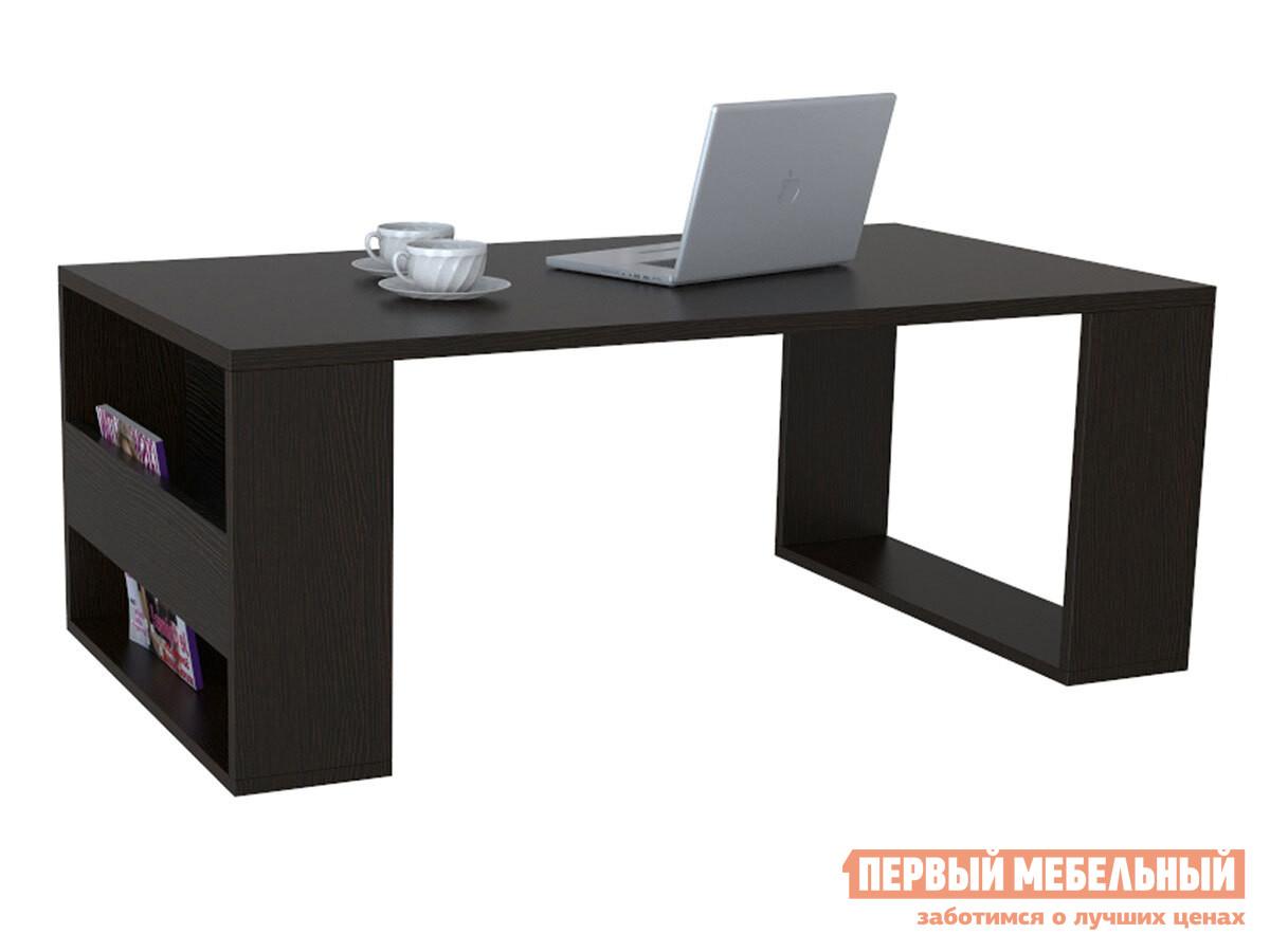 Журнальный столик Мебелик Стол журнальный BeautyStyle 25 без стекла