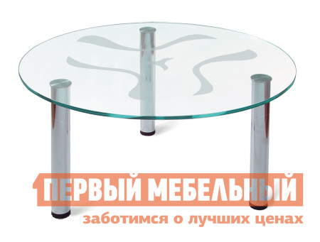 Журнальный столик Мебелик Робер-6М  Металлик / Прозрачное стеклоЖурнальные столики<br>Габаритные размеры ВхШхГ 430x800x800 мм. Журнальный столик  с круглой столешницей из прозрачного стекла, которая выглядит очень стильно и необычно в сочетании со хромированными цилиндрическими опорами. Модель имеет 3 ножки, высоту которых можно легко регулировать при необходимости (на +/- 3 см).  Максимальная высота столика (с учетом регулировки) составляет 43 см.  На поверхность столешницы нанесен рисунок.<br><br>Цвет: Белый<br>Высота мм: 430<br>Ширина мм: 800<br>Глубина мм: 800<br>Кол-во упаковок: 2<br>Форма поставки: В разобранном виде<br>Срок гарантии: 24 месяца<br>Тип: Офисные<br>Тип: Чайные<br>Назначение: Для офиса<br>Назначение: Для гостиной<br>Материал: Стекло<br>Форма: Круглые<br>Размер: Маленькие<br>Высота: Низкие<br>С металлическими ножками: Да<br>Стиль: Модерн<br>Стиль: Хай-тек