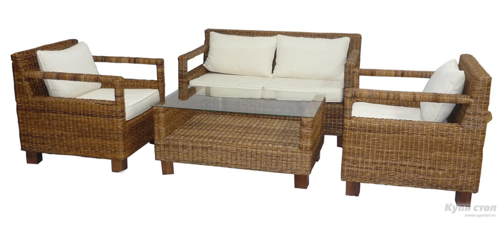 Комплект плетеной мебели Malaka КупиСтол.Ru 51740.000
