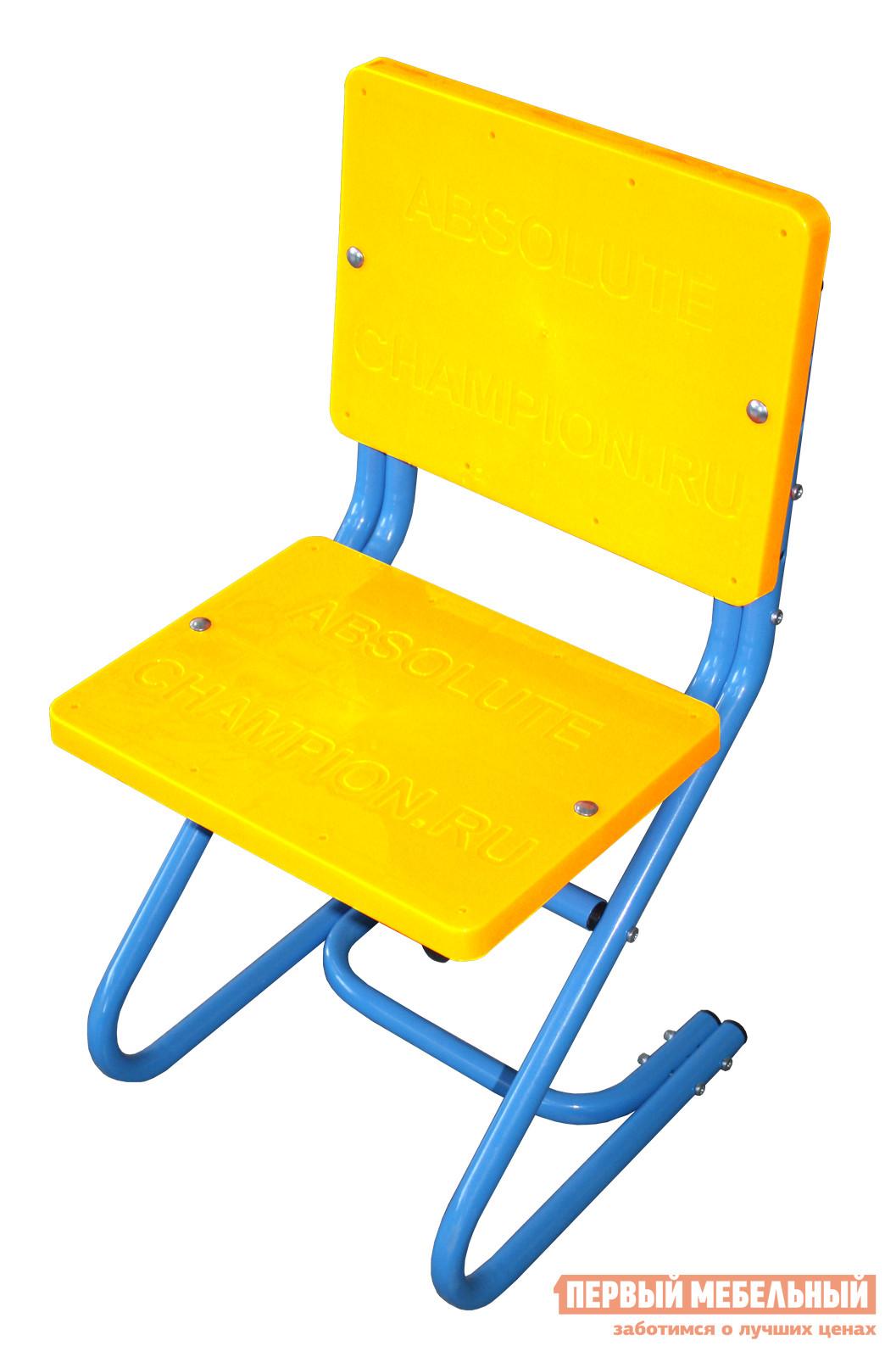 Стул AbsoluteChampion Стул ученический (Желто-синий) Желто-синийДетские стулья<br>Габаритные размеры ВхШхГ 850x295x395 мм. Удобный и практичный стул, который отлично подойдет для оформления рабочего уголка в детской комнате.  Его конструкция проста и очень надежна, он прослужит вам не один учебный год. Высота сиденья регулируется по мере роста ребенка и имеет три уровня: 380, 420 и 460 мм. Спинка и сиденье выполнены из неприхотливого в уходе и износостойкого пластика ПВХ.  Каркас выполнен из прочной стальной трубы.<br><br>Цвет: Желто-синий<br>Цвет: Желтый<br>Цвет: Синий<br>Высота мм: 850<br>Ширина мм: 295<br>Глубина мм: 395<br>Кол-во упаковок: 1<br>Форма поставки: В разобранном виде<br>Срок гарантии: 1 год<br>Тип: Регулируемые<br>Особенности: Без подлокотников