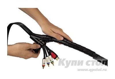 Кабель-органайзер H-95899 КупиСтол.Ru 530.000