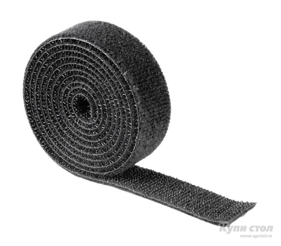 Стяжки-липучки H-20543 КупиСтол.Ru 170.000