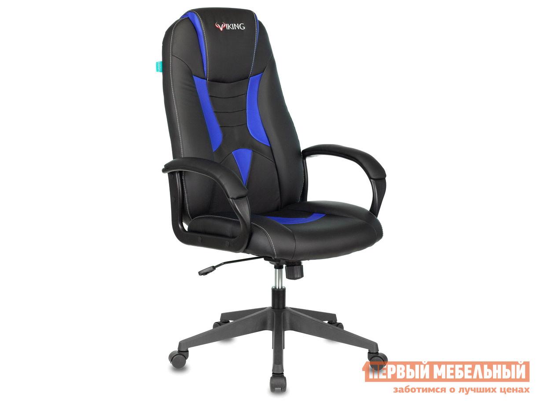 Игровое кресло  Кресло игровое VIKING-8N BL+BLUE черный / синий искусственная кожа.