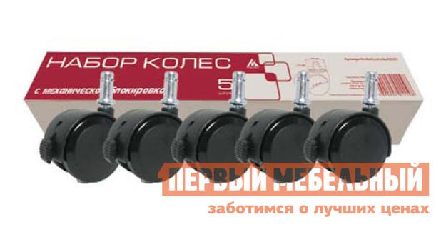 Набор колес Бюрократ BlockCastorSet3850 с блокировкой Черный