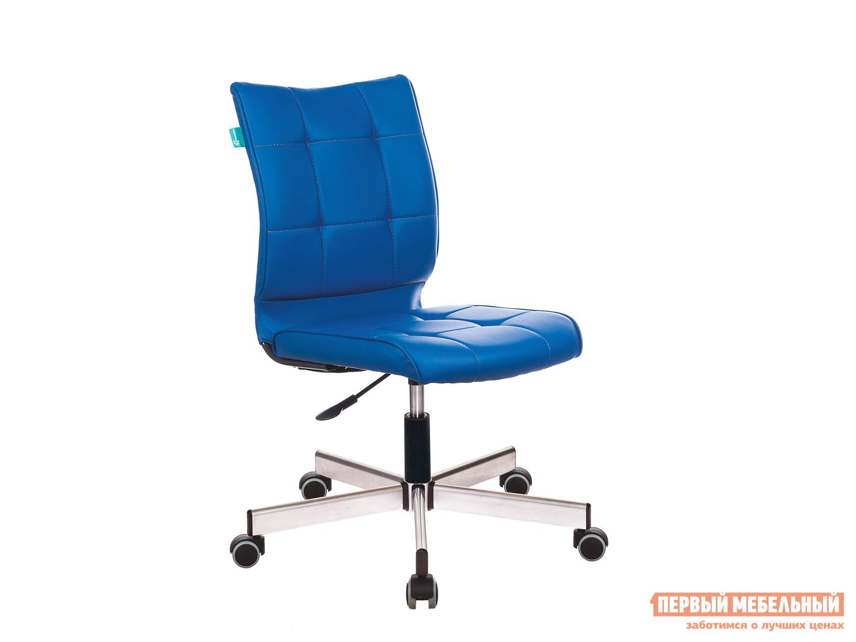 Офисное кресло  CH-330M Синяя иск. кожа OR-03 Бюрократ 95393