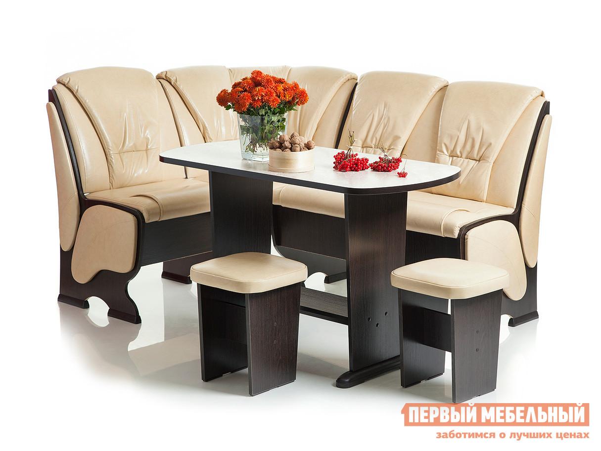 Кухонный уголок Мебель Волгодонска КУ Лидер 7 +Стол Лидер 5 + Табуреты Лидер 2 Венге / Бежевый