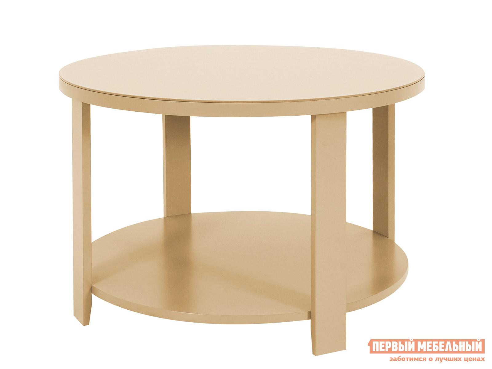 Журнальный столик ОГОГО Обстановочка! Jazz 700 журнальный столик огого обстановочка rond белый глянец