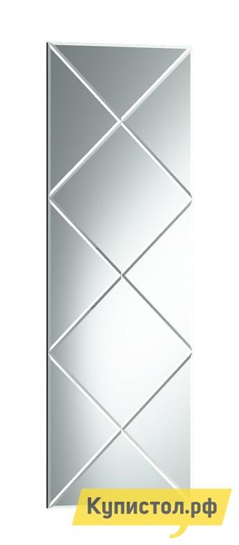 Настенное зеркало ОГОГО Обстановочка! Facet 1800 цены онлайн