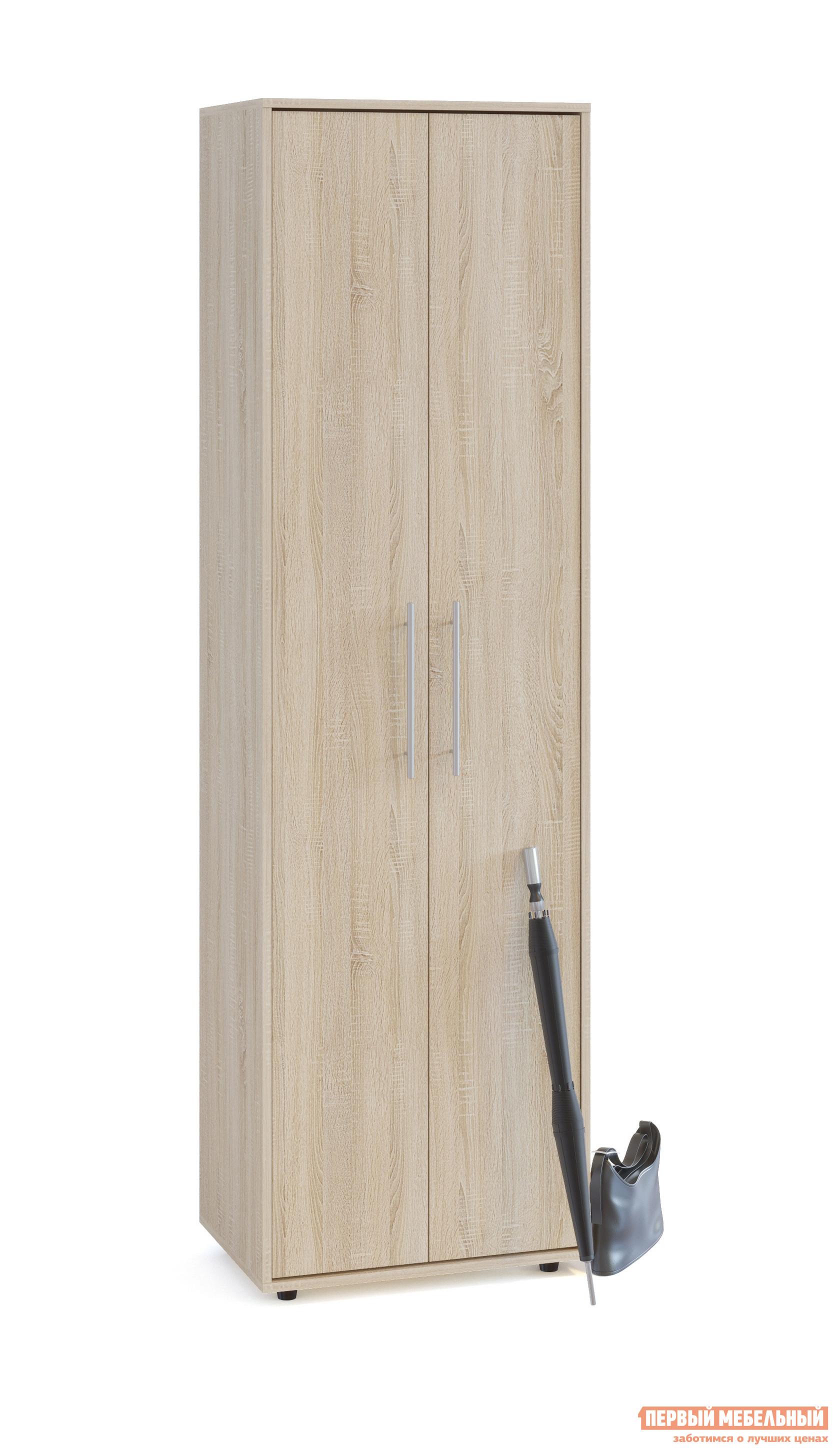 Шкаф распашной Сокол ШО-1 Дуб СономаШкафы распашные<br>Габаритные размеры ВхШхГ 2087x600x429 мм. Шкаф для одежды, шириной 600 мм.  Шкаф оборудован двустворчатыми дверями.  Внутри шкафа расположены две полки и выдвижная вешалка.  Изделие поставляется в разобранном виде.  Хорошо упаковано в гофротару вместе с необходимой фурнитурой для сборки и подробной инструкцией.   Изготовлена из высококачественной ЛДСП 16 мм.   Отделывается кромкой ПВХ 0. 4 мм.  Рекомендуем сохранить инструкцию по сборке (паспорт изделия) до истечения гарантийного срока.<br><br>Цвет: Светлое дерево<br>Высота мм: 2087<br>Ширина мм: 600<br>Глубина мм: 429<br>Кол-во упаковок: 1<br>Форма поставки: В разобранном виде<br>Срок гарантии: 2 года<br>Тип: Прямые<br>Материал: ЛДСП<br>Размер: Двухдверные