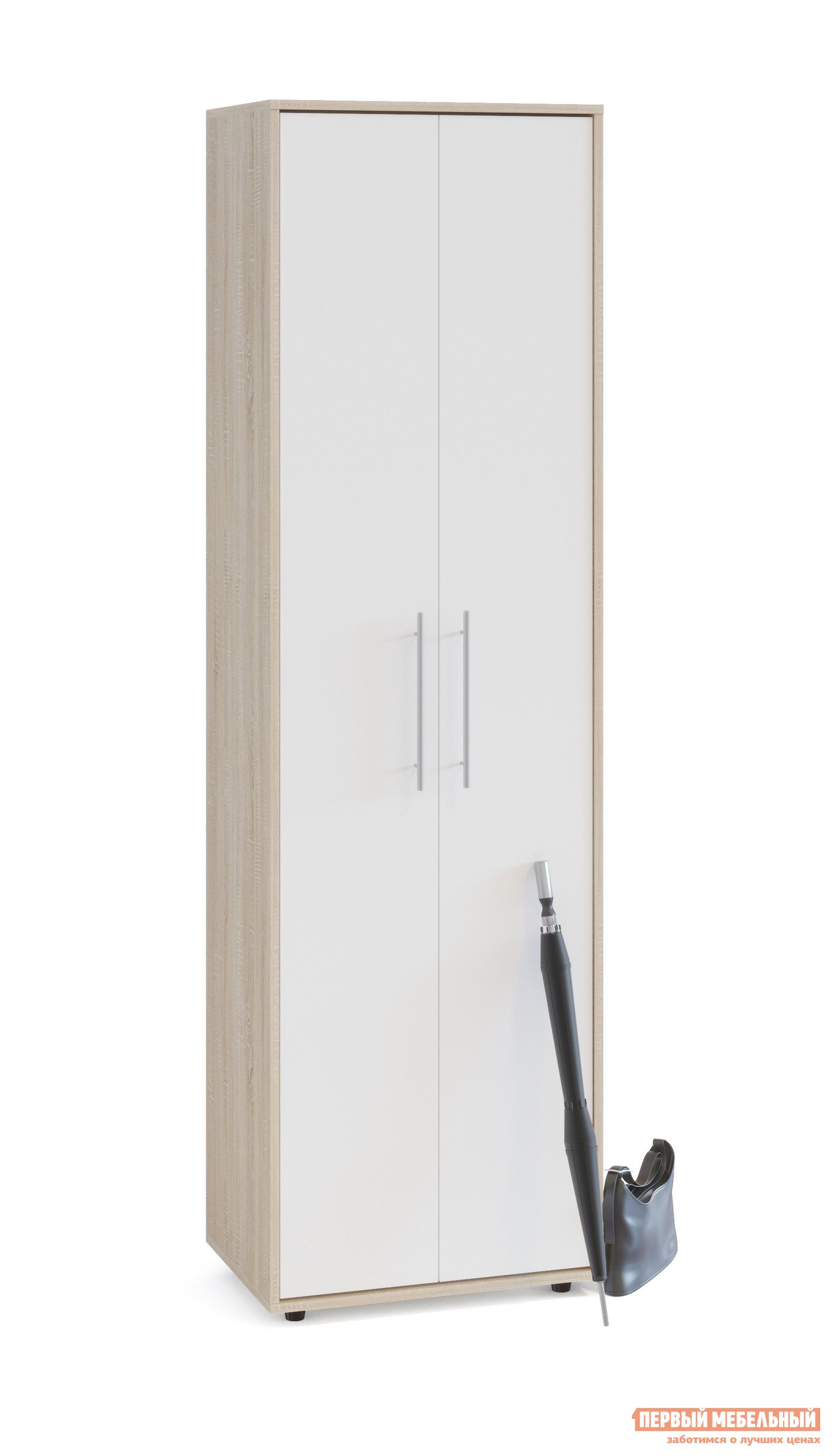Шкаф распашной Сокол ШО-1 Дуб Сонома / БелыйШкафы распашные<br>Габаритные размеры ВхШхГ 2087x600x429 мм. Шкаф для одежды, шириной 600 мм.  Шкаф оборудован двустворчатыми дверями.  Внутри шкафа расположены две полки и выдвижная вешалка.  Изделие поставляется в разобранном виде.  Хорошо упаковано в гофротару вместе с необходимой фурнитурой для сборки и подробной инструкцией.   Изготовлена из высококачественной ЛДСП 16 мм.   Отделывается кромкой ПВХ 0. 4 мм.  Рекомендуем сохранить инструкцию по сборке (паспорт изделия) до истечения гарантийного срока.<br><br>Цвет: Белый<br>Цвет: Светлое дерево<br>Высота мм: 2087<br>Ширина мм: 600<br>Глубина мм: 429<br>Кол-во упаковок: 1<br>Форма поставки: В разобранном виде<br>Срок гарантии: 2 года<br>Тип: Прямые<br>Материал: ЛДСП<br>Размер: Двухдверные