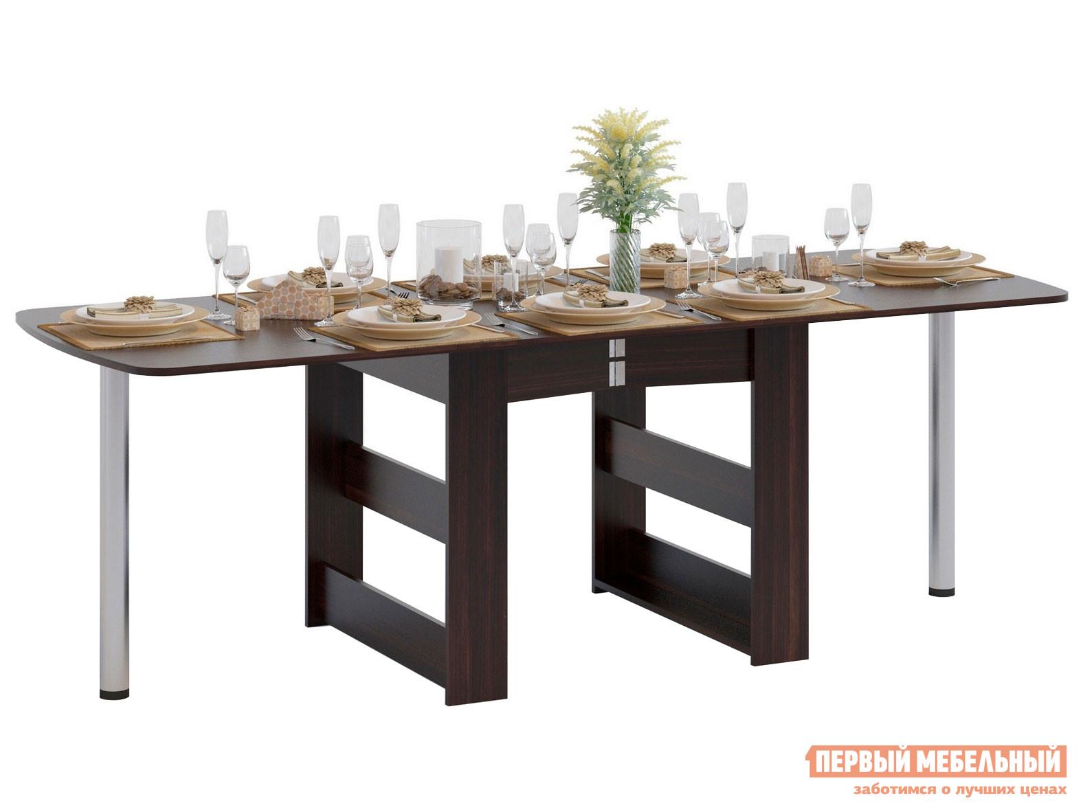 Фото - Стол-книжка Первый Мебельный СП-11.1 стол книжка первый мебельный стол трансформируемый премьера