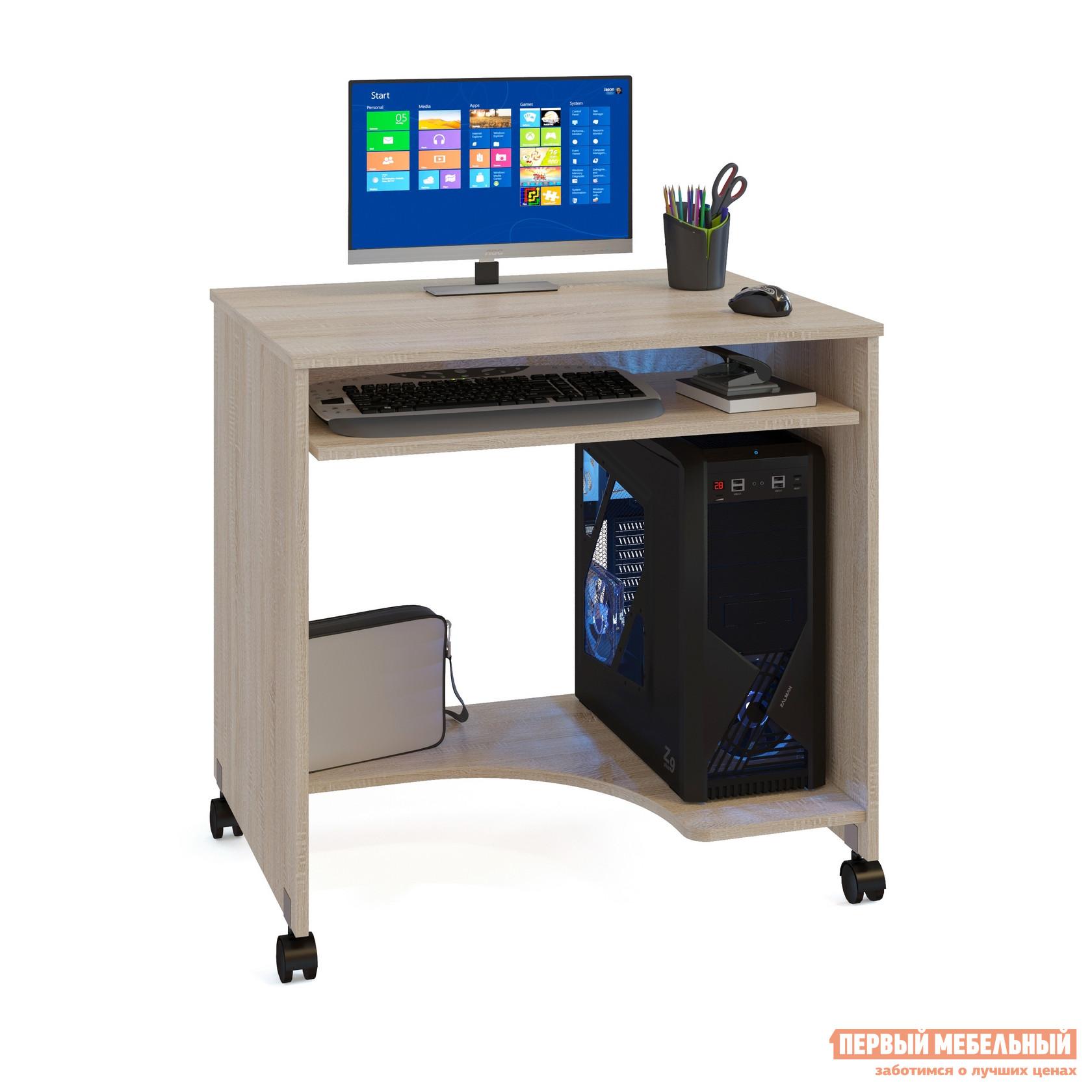 Компьютерный стол Сокол КСТ-15 Дуб СономаКомпьютерные столы<br>Габаритные размеры ВхШхГ 770x800x600 мм. Компактный мобильный столик для ноутбука станет полезной деталью как дома, так и в офисе.  Модель оборудована поворотными колесиками, стол легко можно передвигать и создавать себе удобную рабочую зону в любом месте.  Под столешницей есть выдвижная полка для клавиатуры или необходимых в работе документов.  В основании расположена полка под системный блок. Изделие выполняется из ЛДСП толщиной 16 мм, края столешницы обработаны кромкой ПВХ 2 мм, остальные детали — 0,4 мм.<br><br>Цвет: Светлое дерево<br>Высота мм: 770<br>Ширина мм: 800<br>Глубина мм: 600<br>Кол-во упаковок: 1<br>Форма поставки: В разобранном виде<br>Срок гарантии: 2 года<br>Тип: Прямые<br>Материал: ЛДСП<br>Форма: Прямоугольные<br>Размер: Маленькие<br>Размер: Ширина 80 см<br>Без надстройки: Да<br>На колесиках: Да<br>С полками: Да