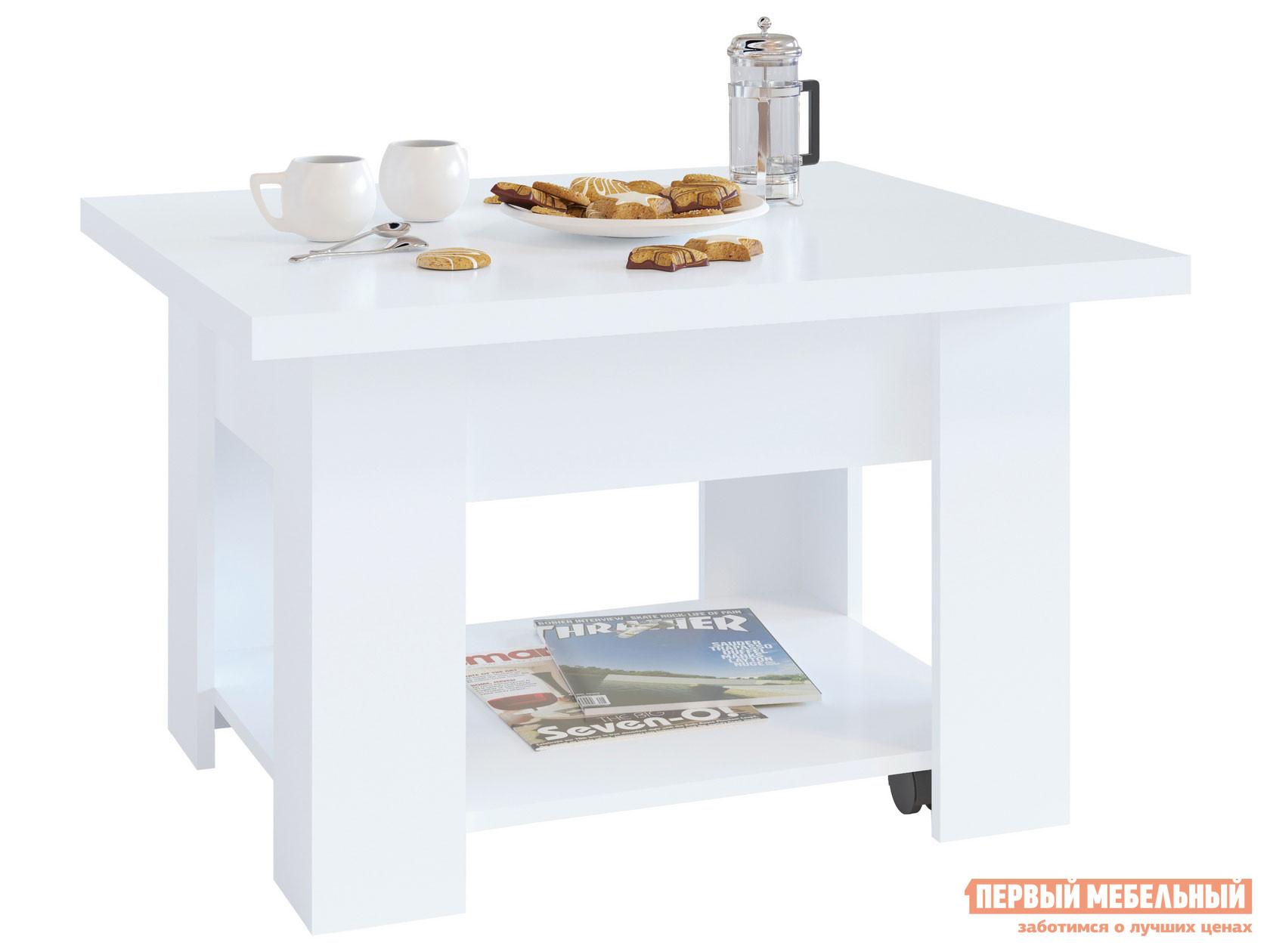 Журнальный столик  Журнальный стол-трансформер СЖ-6 Белый