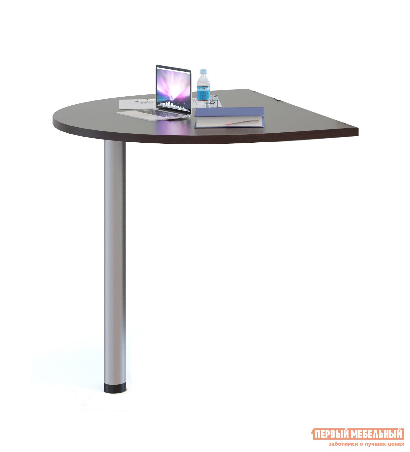 Стол-приставка Сокол СПР-03  Венге от Купистол
