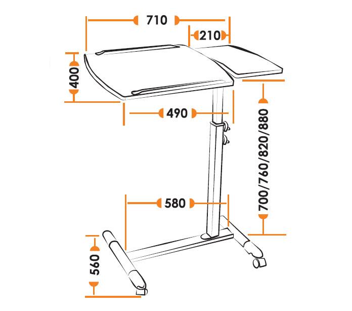 Подставка для ноутбука Split-level G-01 (AA-5T-6) КупиСтол.Ru 2370.000