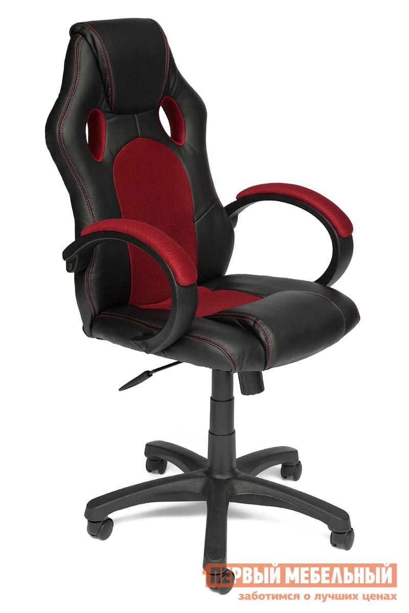 Компьютерное кресло Tetchair RACER GT Иск. кожа черная / Ткань бордо, 36-6/13 Tetchair Габаритные размеры ВхШхГ 1200 / 1320x600x500 мм. Комфортное кресло руководителя в ярком дизайне.  Модель прекрасно дополнит современный интерьер домашнего кабинета или офисного помещения.  Мягкая спинка и сиденье обеспечат удобное пребывание в кресле в течении всего дня. <br><br>Искусственная кожа PU, яркие вставки — двойной сетчатый материал;<br>Механизм качания;<br>Высота спинки: 720 мм;<br>Черная пластиковая крестовина;<br>Пластиковые подлокотники с накладками из сетчатой ткани. <br><br>Обратите внимание, что высота спинки и положение подголовника у данной модели рассчитаны на невысоких людей. <br>