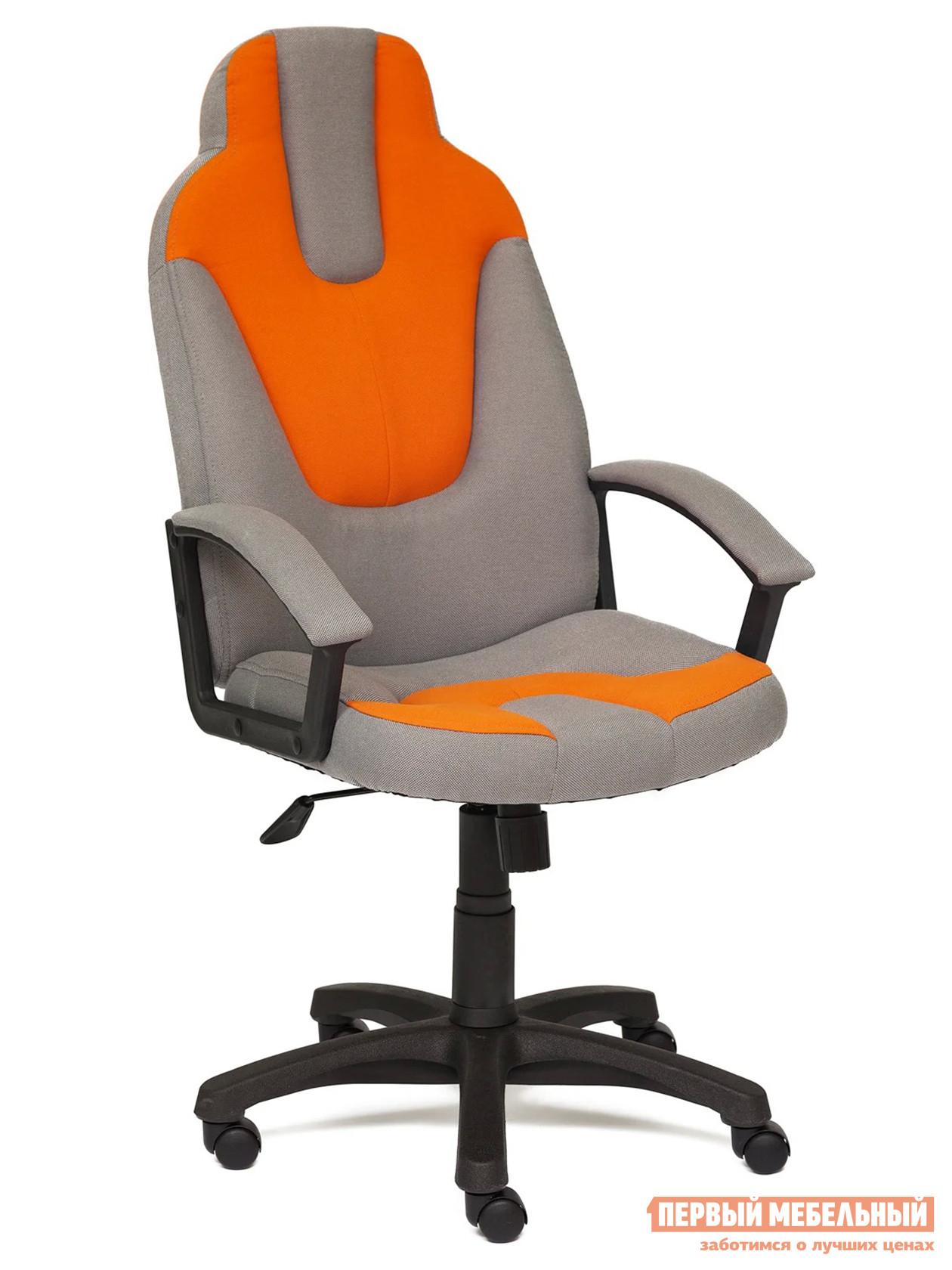 Игровое кресло  NEO (3) Ткань серая/оранжевая, С27/С23 — NEO (3) Ткань серая/оранжевая, С27/С23