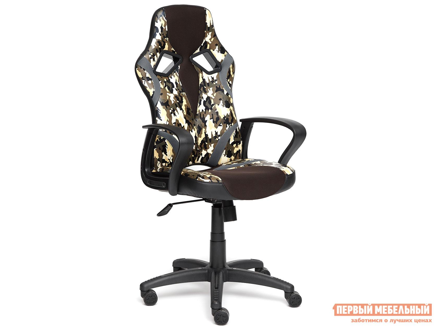 Офисное кресло Tetchair RUNNER military