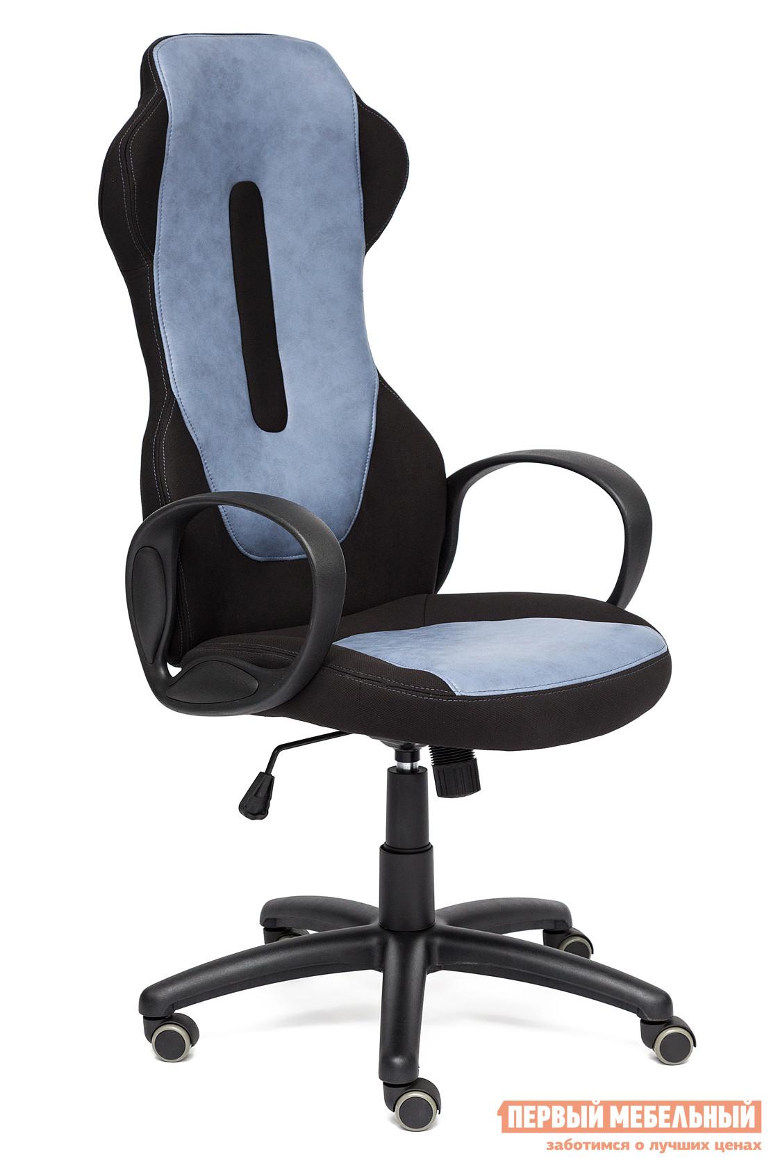 Офисное кресло Tetchair Alien офисное