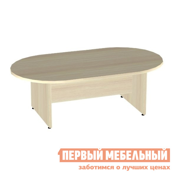 Стол для переговоров Эдем С-ФР-1.2 Дуб Молочный