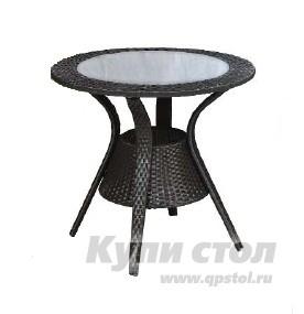 Стол из ротанга B128 КупиСтол.Ru 10660.000